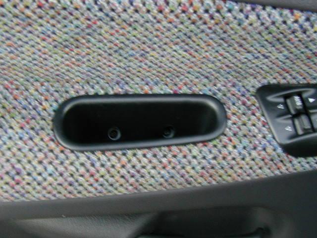 Dodge Ram Door Panel Removal